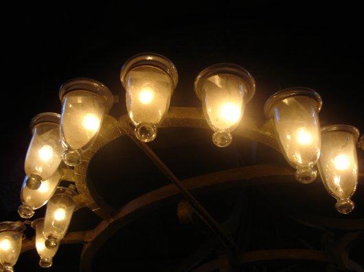 Hagia Sofialamps