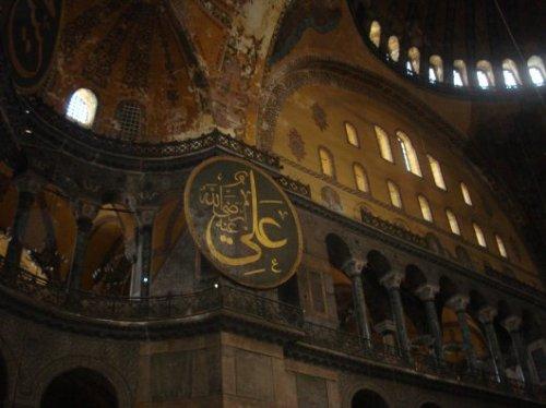 Hagia Sofia insideview